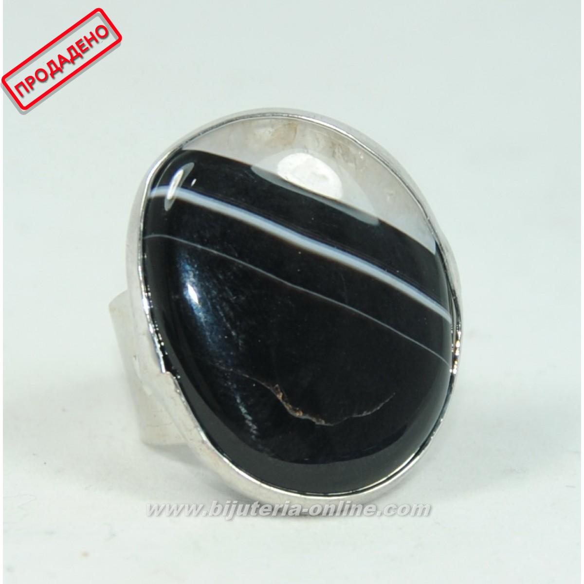 пръстен от сардоникс