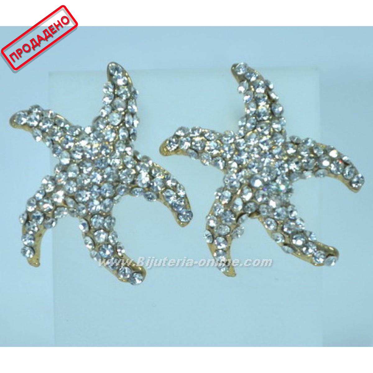 Обици от бижутерия звезда с кристали