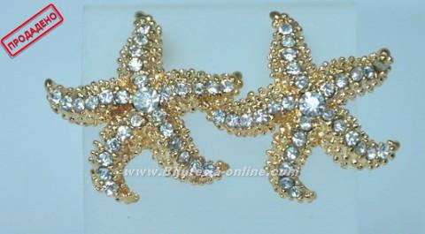 Обици от бижутеиря с кристали звезда