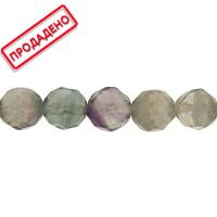 Мъниста от фасетиран флуорит - 6 бр.